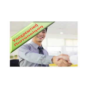 International Diploma in Sales Management